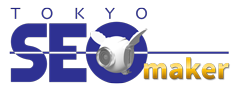 格安SEOの東京SEOメーカーロゴ